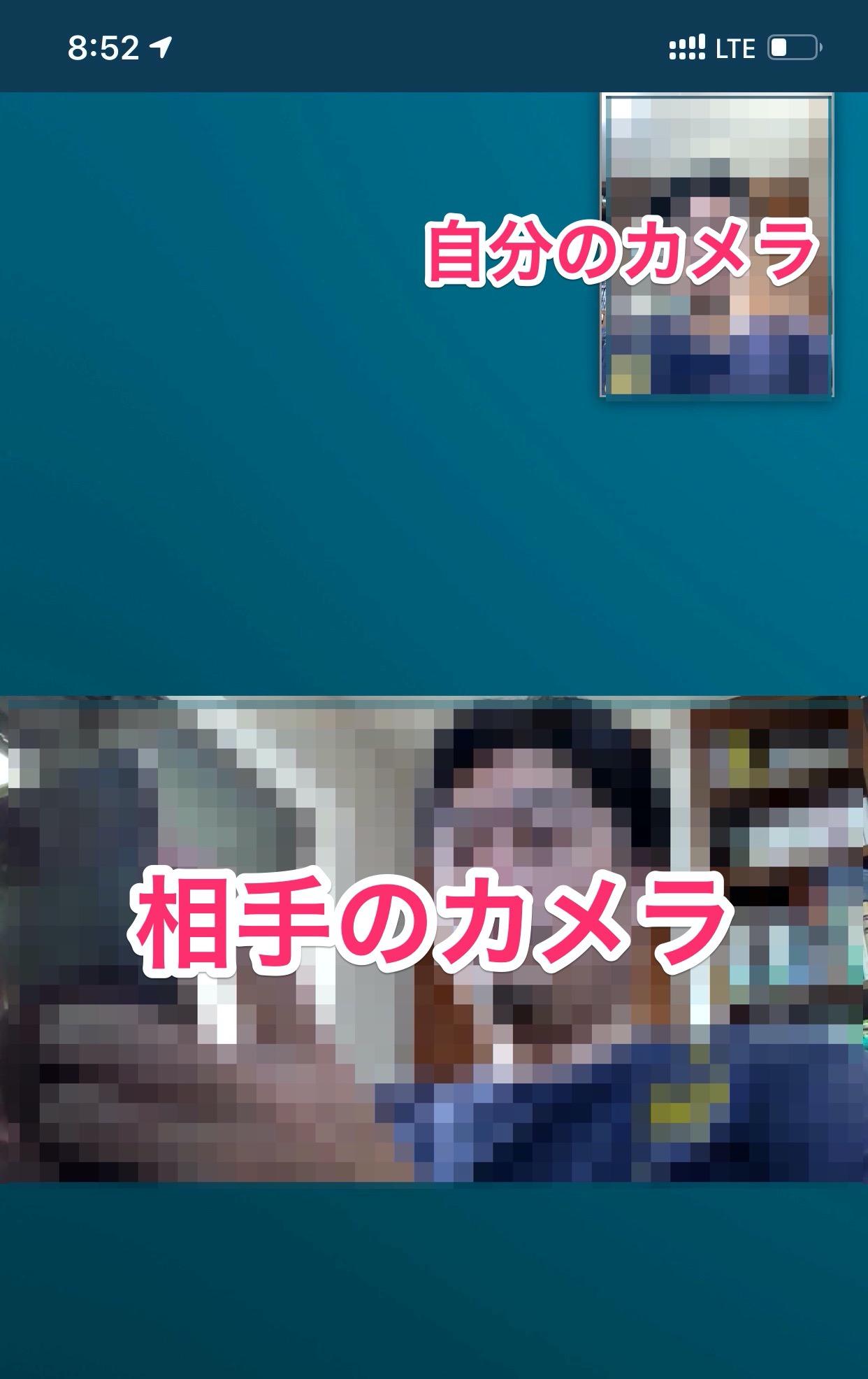 ビデオ通話もできる内線になるよ!スマホを持たない子供とネット通話するAmazon Echo端末