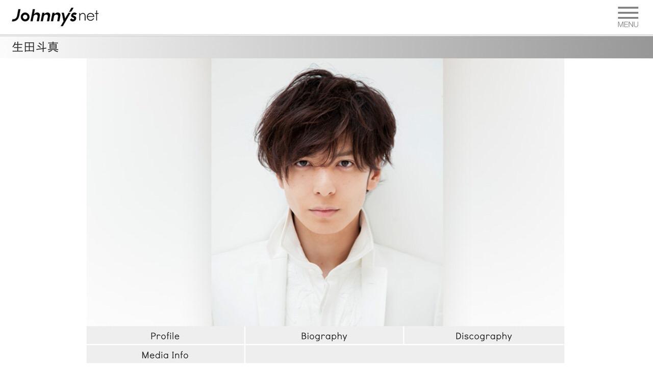 俳優の生田斗真と清野菜名が結婚