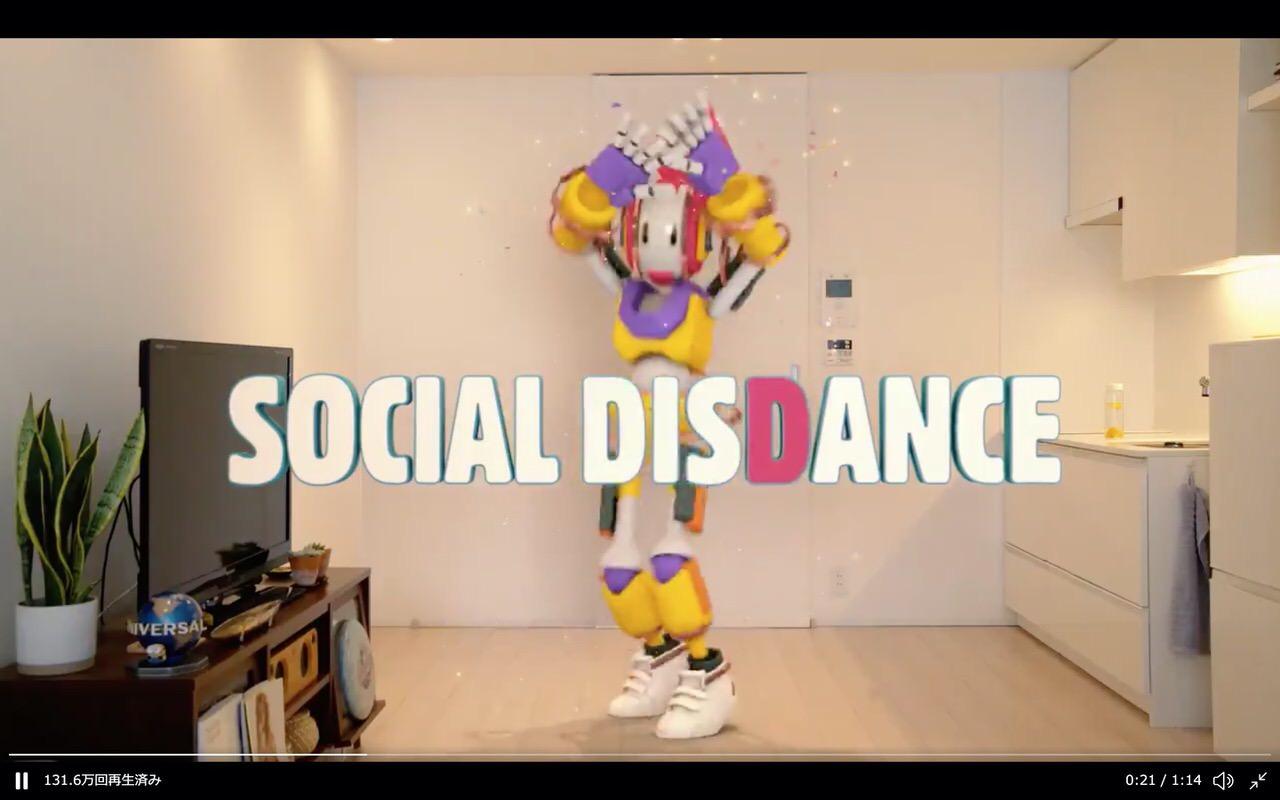 USJがクルーと本気でリモート制作した「ソーシャルディスダンス」は家でもテンションが上がる動画!  #SocialDisDance