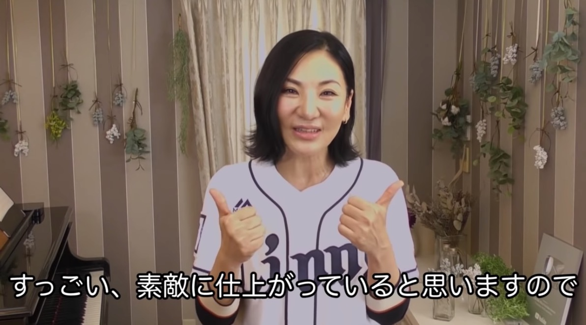 「吠えろライオンズ LIONS 70th バージョン」球団歌初のリニューアルを歌うのは広瀬香美!