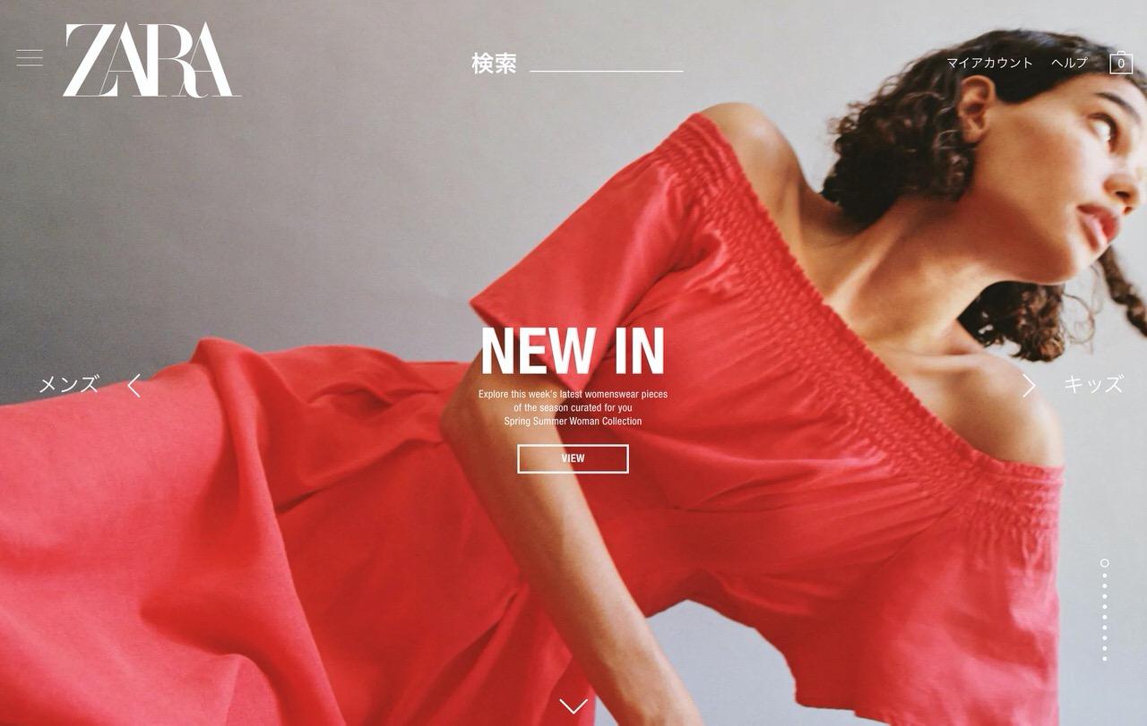 「インディテックス」スペインのアパレル大手が「ZARA」300店舗を含む1,200店舗を閉鎖へ → オンライン販売を強化
