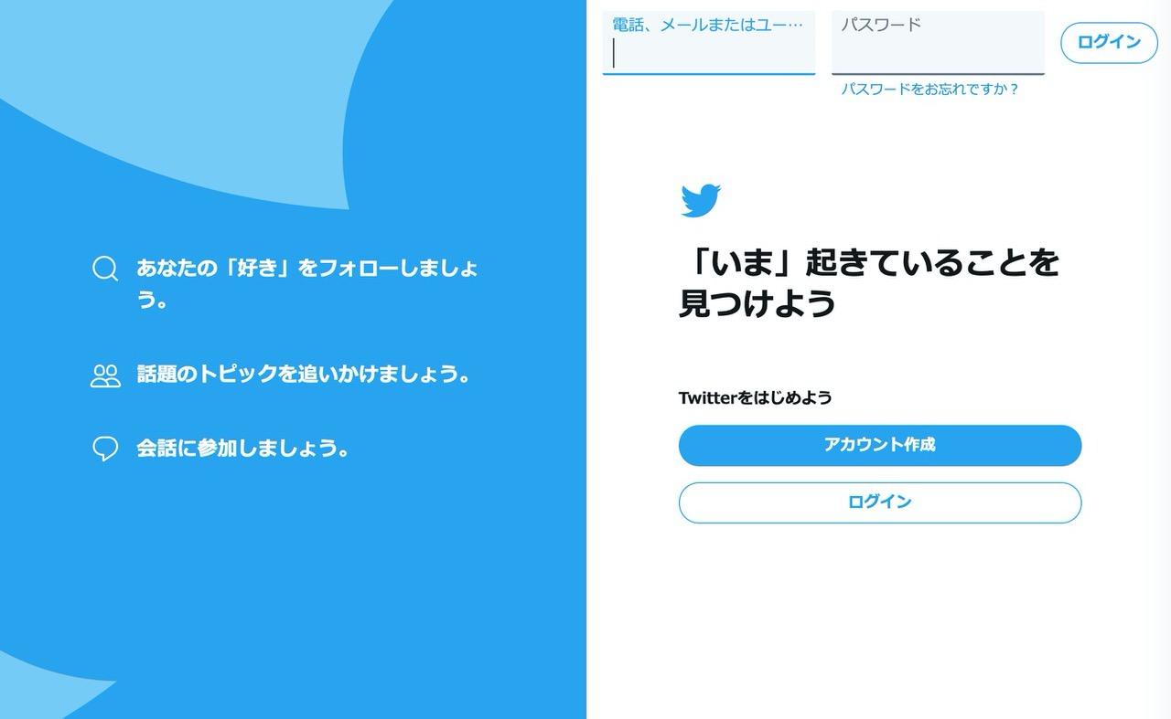 Twitter、リツイートする前に読んだかどうか確認するテストを実施中