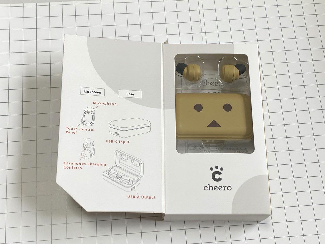 かわいいからダンボーってだけで買い!cheeroのワイヤレスイヤホンにダンボーバージョン登場→モバイルバッテリーにもなるケースはまさにミニダンボーバッテリー #提供