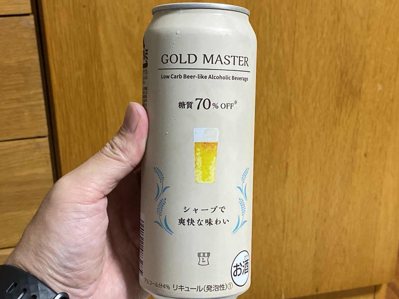 【ローソン】キリンが製造するプラベートブランド発泡酒「ゴールドマスター(500ml)」は税込150円