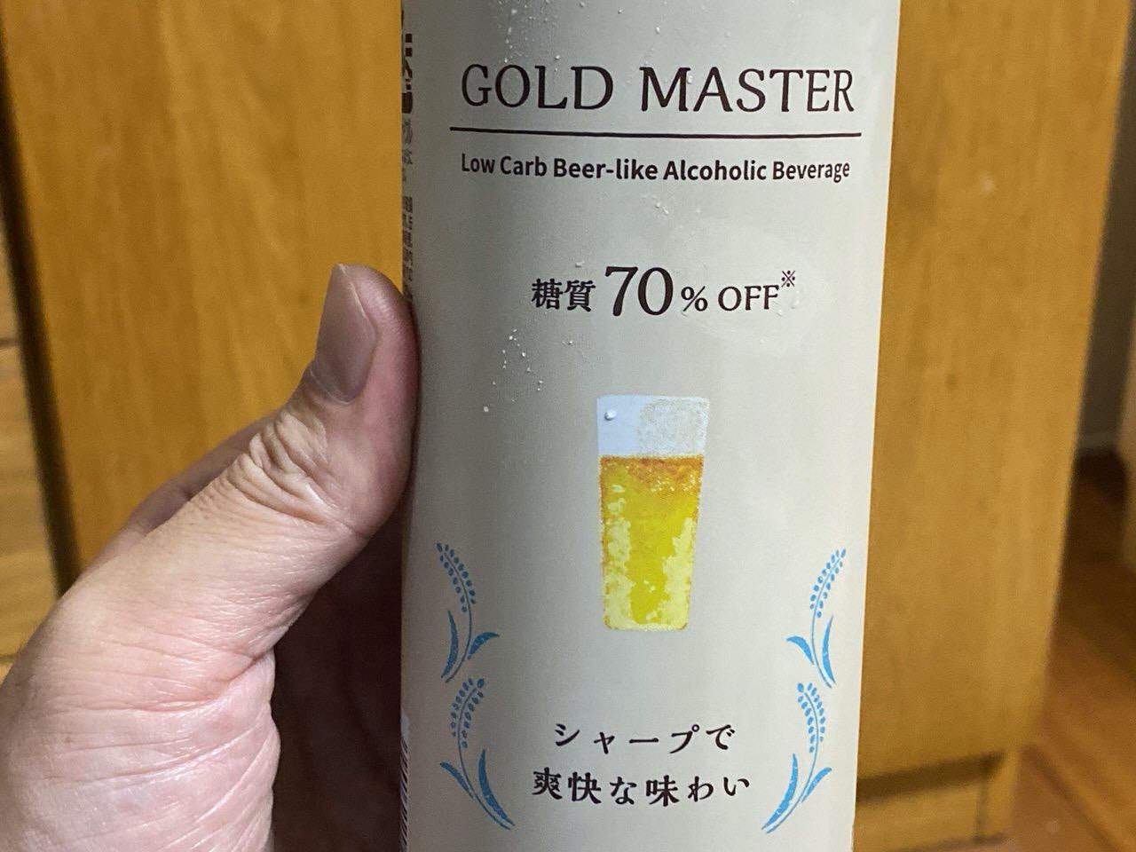 【ローソン】「ゴールドマスター」1