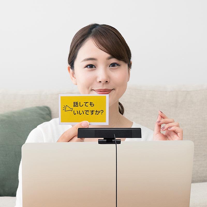 オンライン会議で意思表示しやすい「Web会議用カード」
