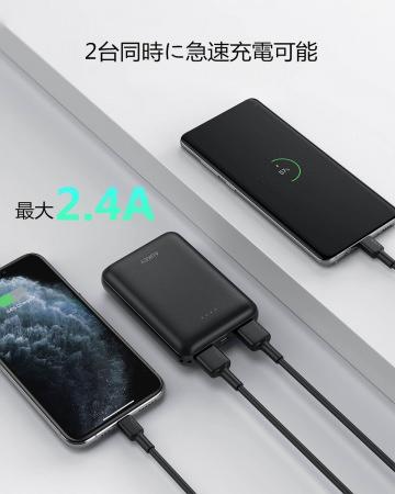 AUKEY、クレカサイズで10,000mAhのコンパクトなモバイルバッテリー「PB-N66」Amazonで30%オフの1,580円