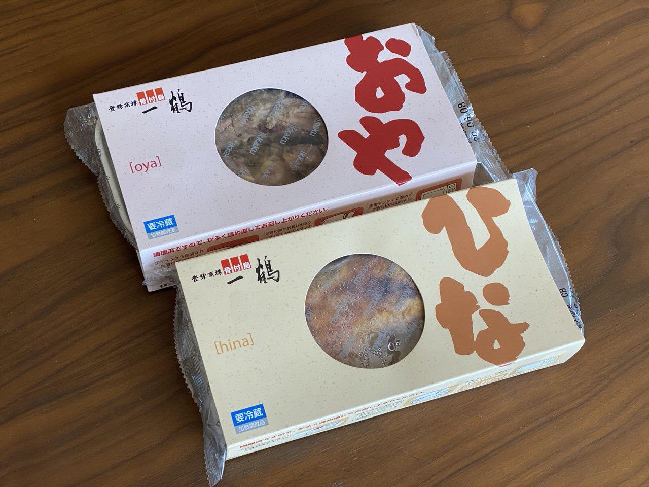 """香川ご当地名物の鶏もも焼き「一鶴の骨付鳥」鶏が回転してバターになったらこんな味がするんだろうなという""""おやどり""""の濃厚な脂がたまらなく美味!"""