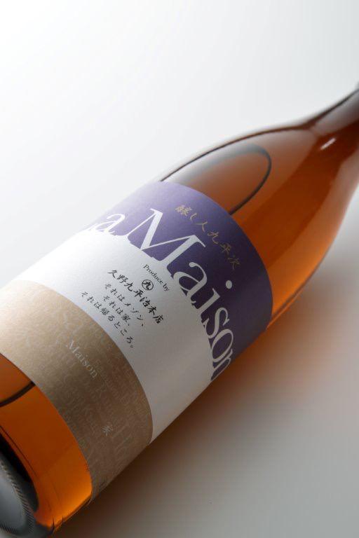 家飲みに向け新たに醸造した期間限定の日本酒「醸し人九平次 La Maison」