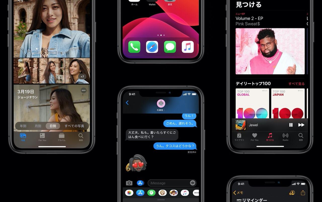 「iOS」かつての「iPhone OS」に名称が戻る可能性は?