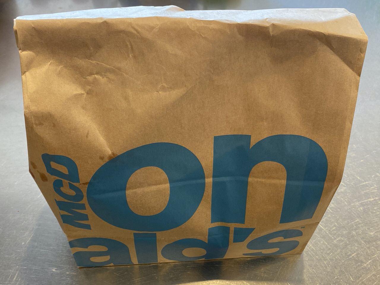 【マクドナルド】世界のビーフバーガー「マイティビーフオリジナル」「スモーキーバーベキュー」「かるびマック」3種食べ比べてもう一回食べたいのはこのバーガー!