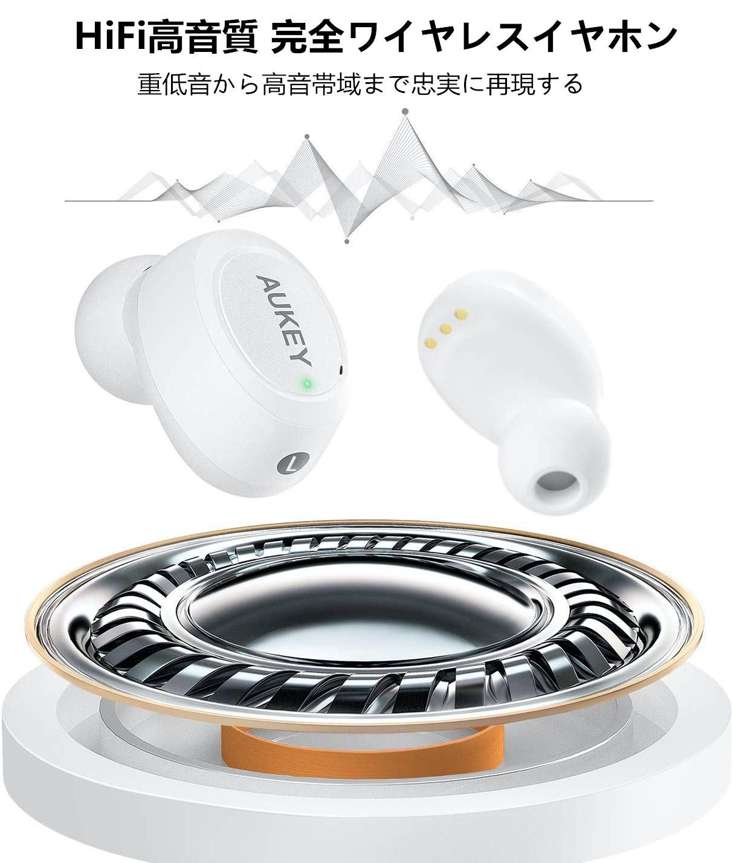 HI-FI高音質のワイヤレスイヤホン「AUKEY EP-T16S」50%オフキャンペーンで2,499円