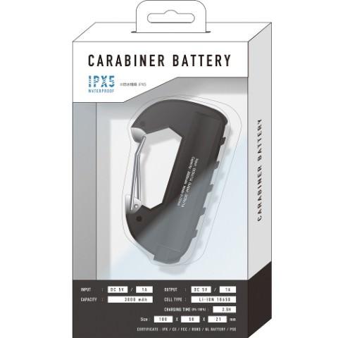 アウトドアにぴったりなカラビナタイプのモバイルバッテリーがヴィレッジヴァンガードから発売