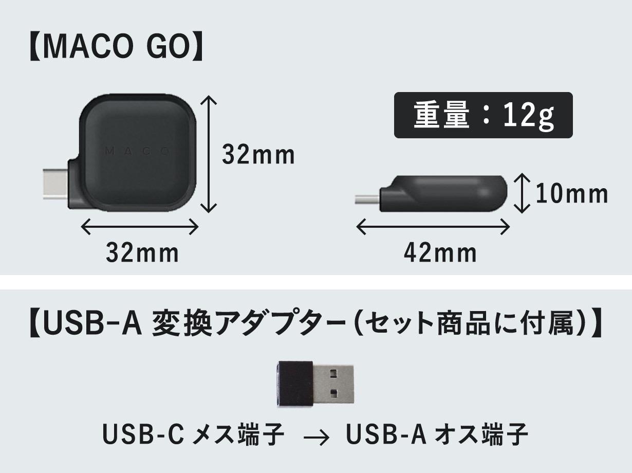 USB-CでコインサイズのApple Watch充電器「MACO GO」Makuakeで出資募集開始