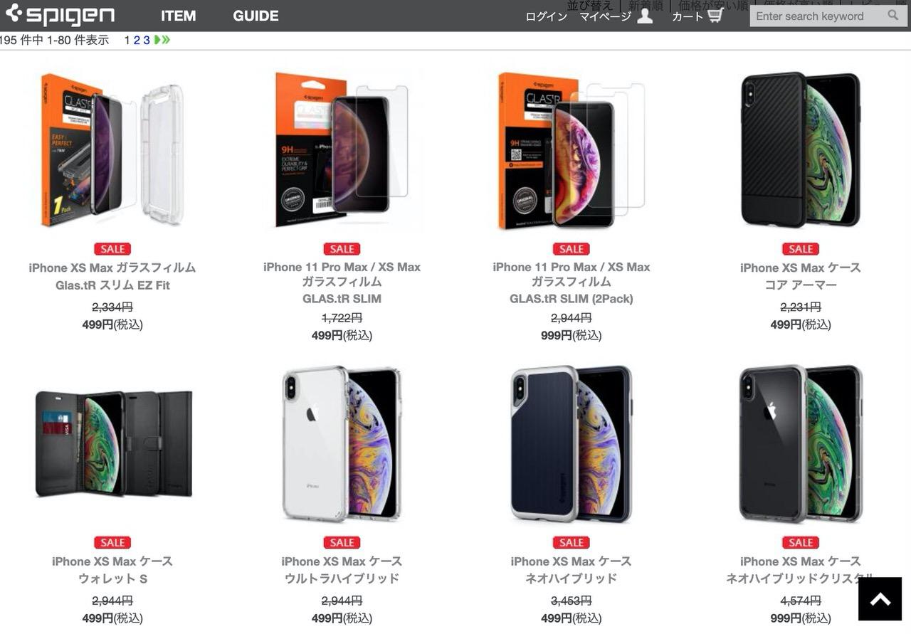 【Spigen】対象商品を499円・999円で販売する均一セールを公式ストア・Yahoo/PayPayモールで開催(7/5まで)
