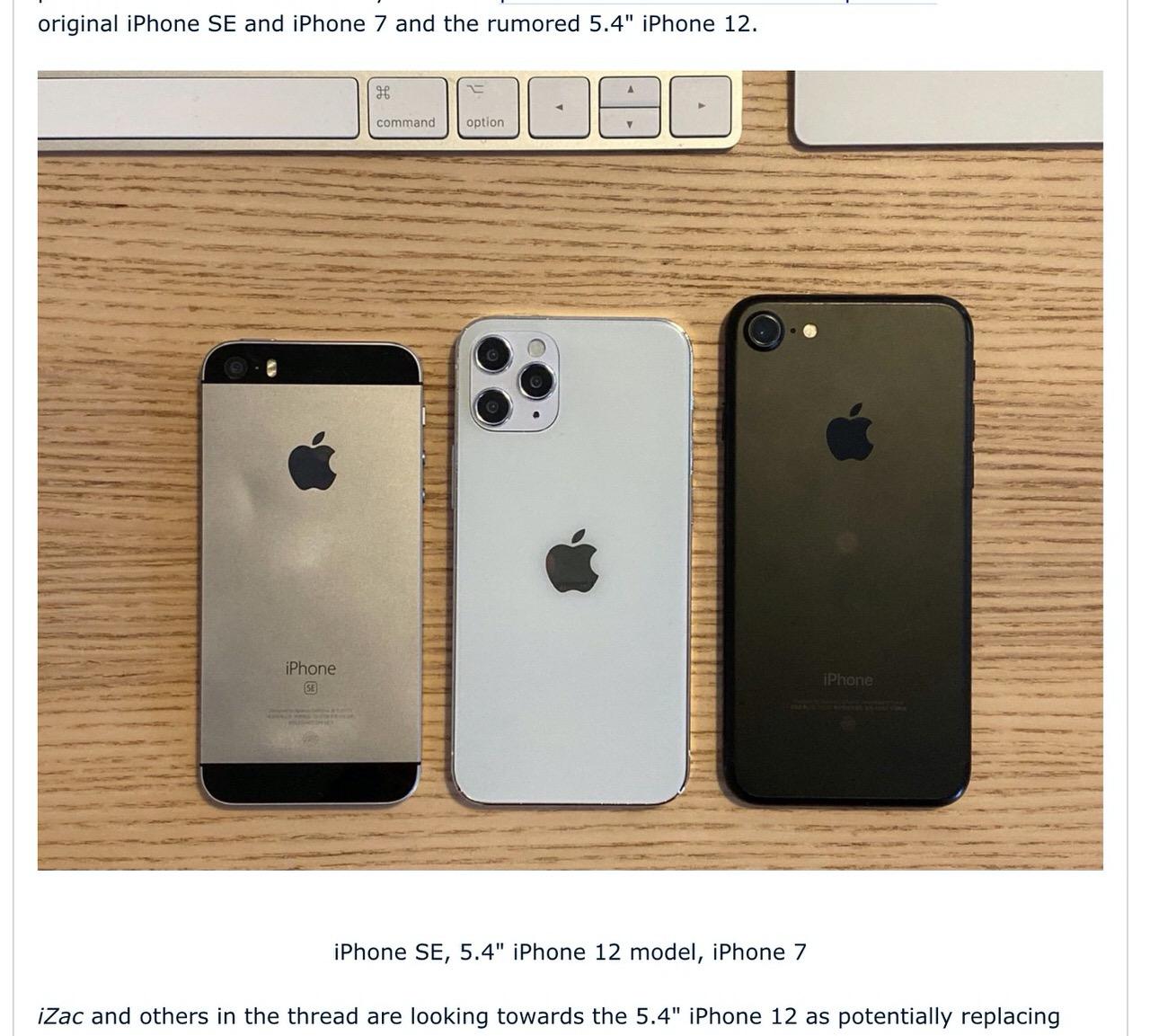 5.4インチの「iPhone 12」はiPhone SEとiPhone 7の中間くらい?このサイズ感は?