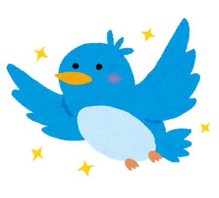 【Twitter】定額制のサブスクリプションサービス「グリフォン」を開発中