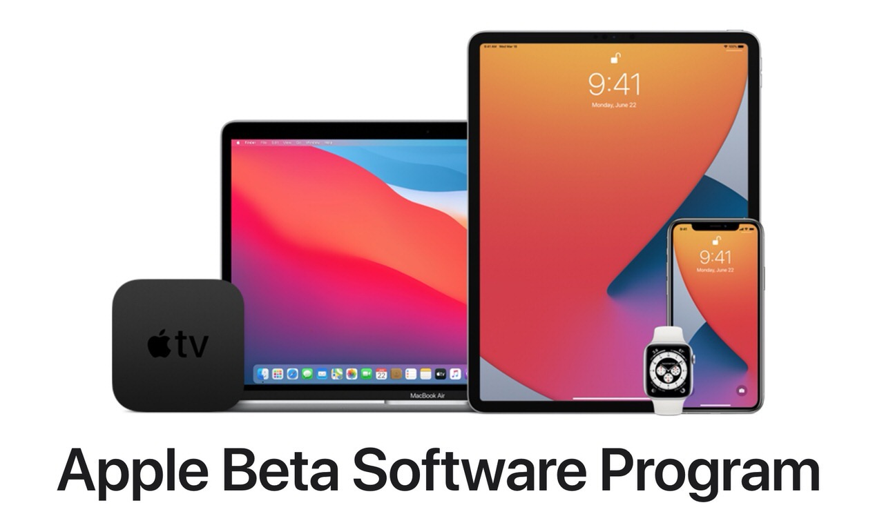 Appleが「iOS 14」「iPadOS 14」パブリックベータ版の配布を開始