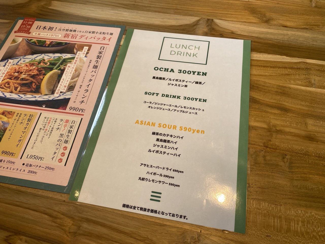 生パッタイ専門店「新宿ディパッタイ」黒パッタイ 5
