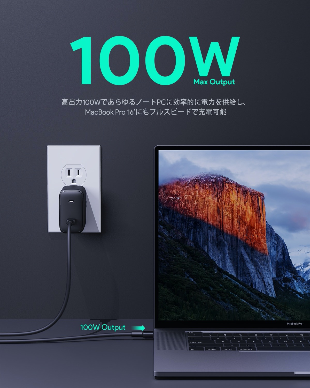 最大出力100Wでラップトップに急速充電可能なGaN素材採用のUSB-C急速充電器「AUKEY PA-B5」発売記念20%オフセールで5,024円