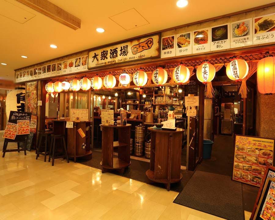 沖縄料理「なんくるないさ」寿司「まぐろ人」大衆居酒屋「なんで、や」など約30店舗で使える1年間1万円で飲み放題無料券もあるクラウドファンディング開始
