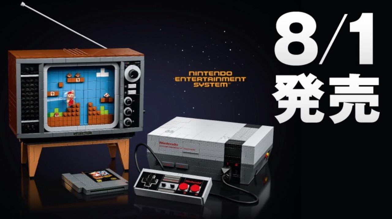 テレビとファミコンがLEGOで作れる「LEGO Nintendo Entertainment System」レゴマリオとも組み合わせられる!
