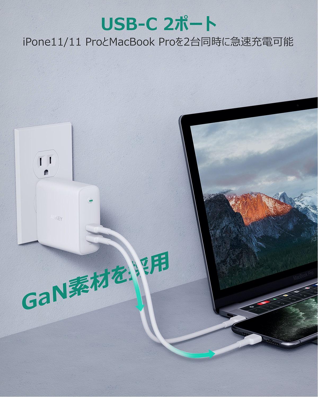 USB-C x 2ポート63W GaN充電器「PA-D5ホワイト」が登場し22%オフの3,580円に
