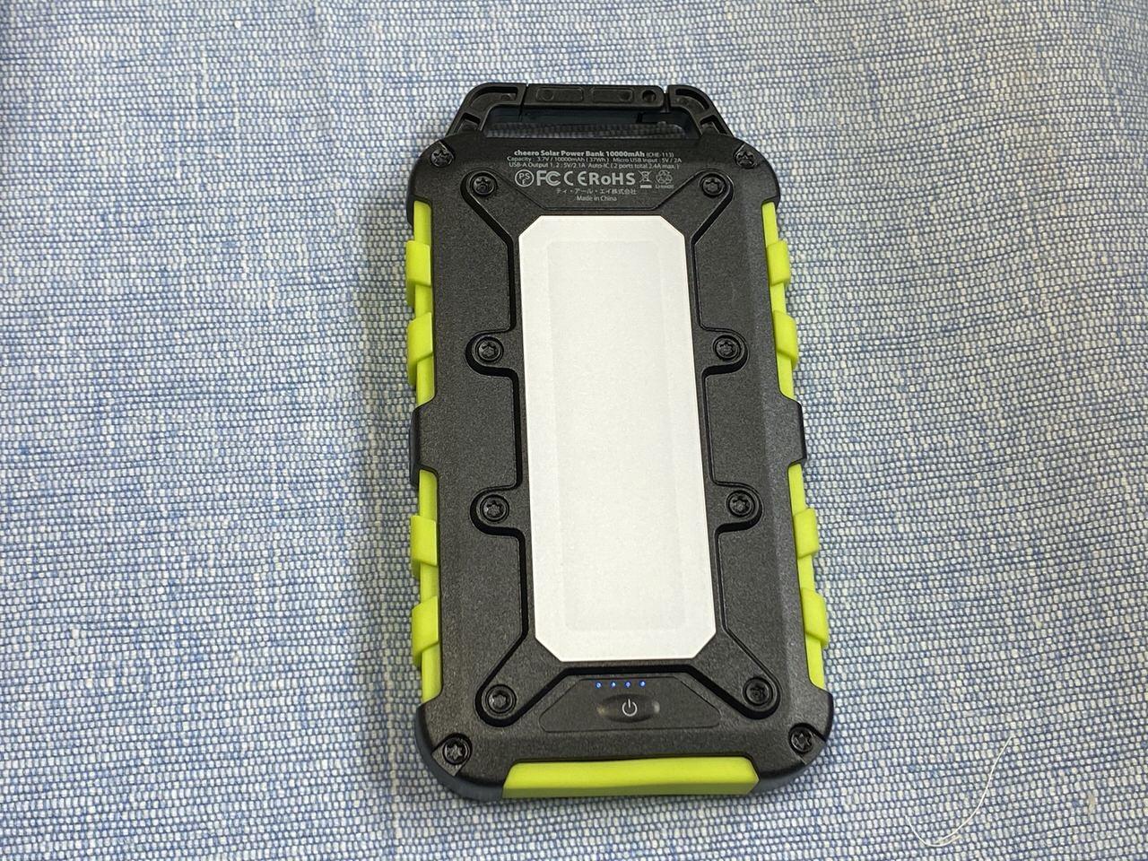 アウトドア向き!強力なLEDライト搭載する防水仕様でソーラー充電可能な大容量モバイルバッテリー「cheero Solar Power Bank 10000mAh」 #提供