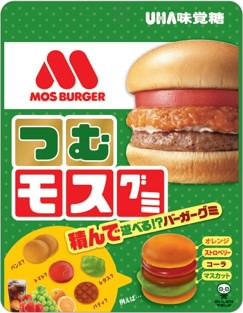 グミを積んでハンバーガーが作れる!モスバーガーとUHA味覚糖のコラボグミ「つむモスグミ」2020年8月8日発売開始