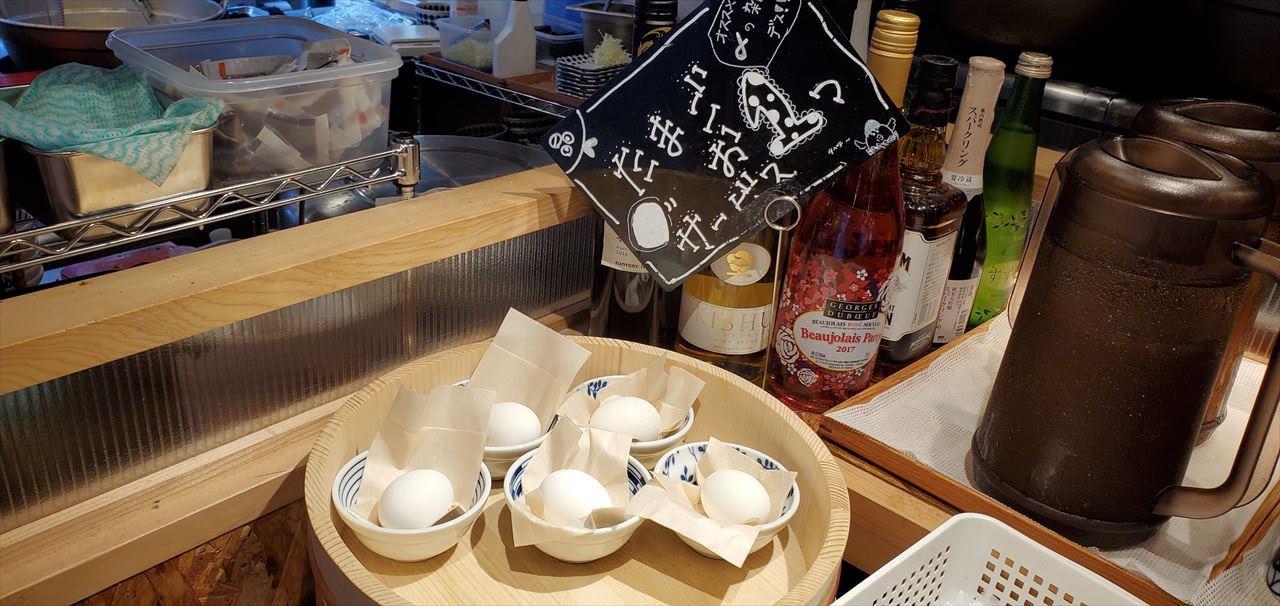 【ごちとん】「豚キムチとん汁」3