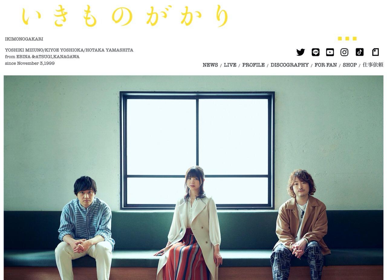 「いきものがかり」吉岡聖恵、結婚を発表