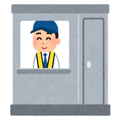 【首都高】料金所でクレジットカードによる支払いが可能に(2020/7/27〜)