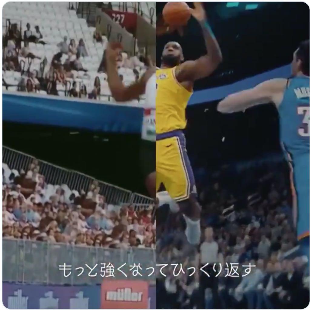 Nikeが動画「私たちがひとつになれば、誰も止めることはできない。」公開