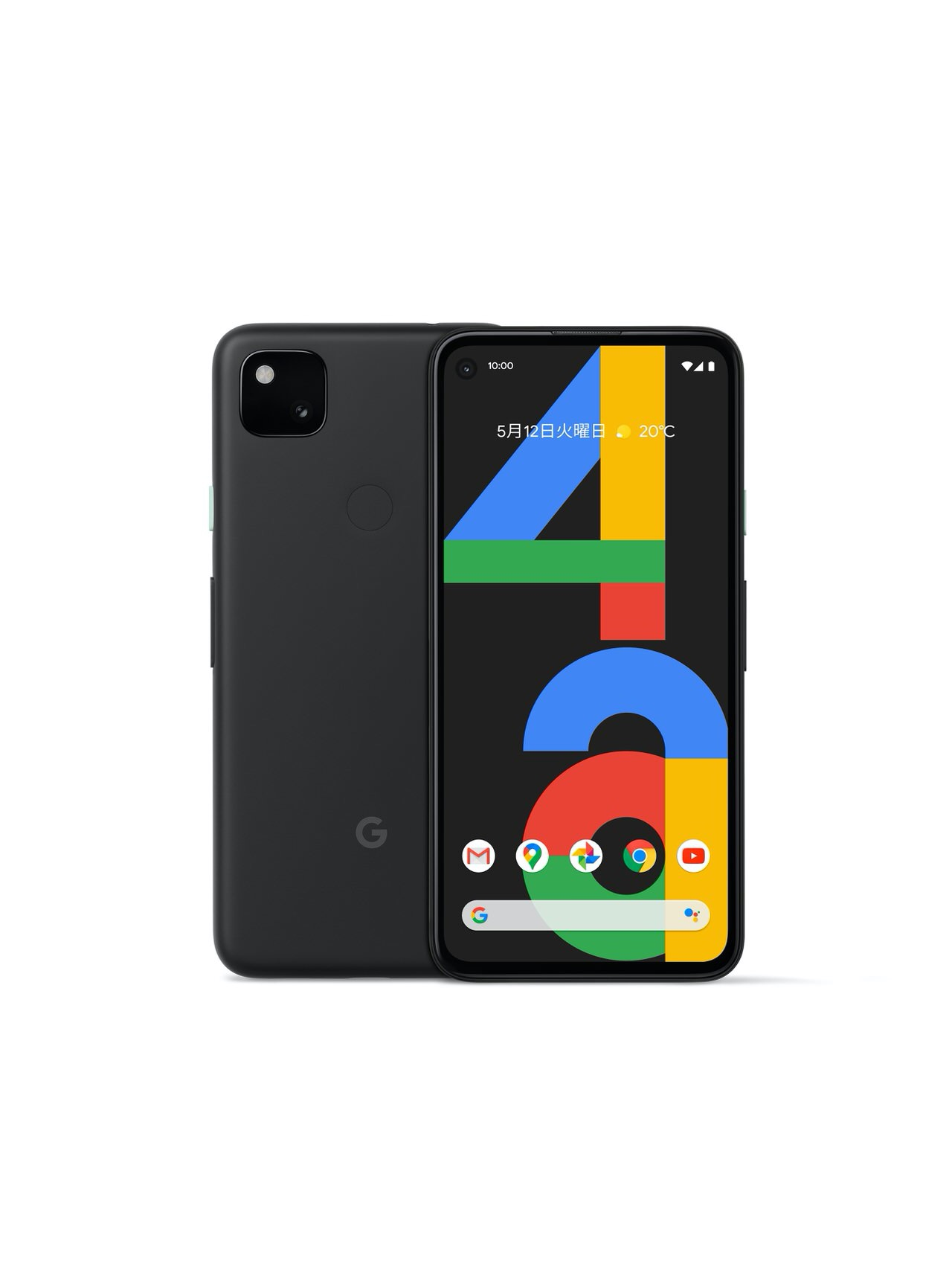 「Google Pixel 4a」42,900円で8/14より予約受付開始 〜「Google Pixel Buds」も日本で販売開始