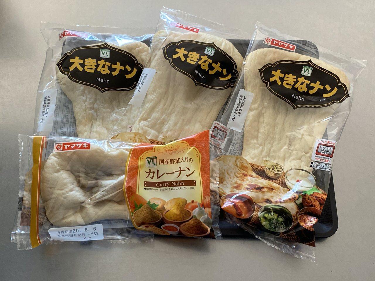 【ローソン100】「大きなナン(通称100円ナン)」1