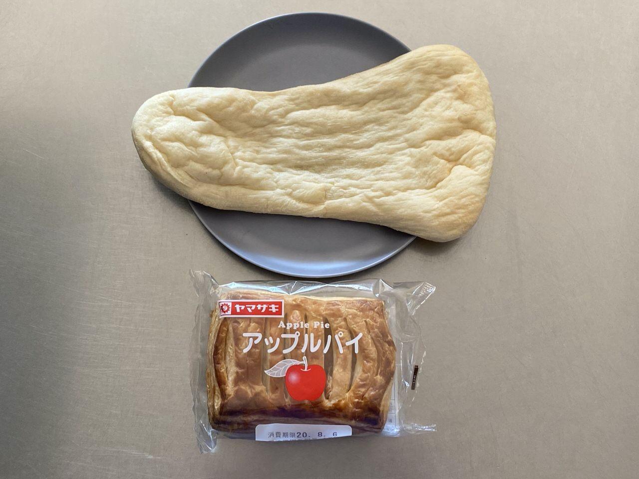 【ローソン100】「大きなナン(通称100円ナン)」7