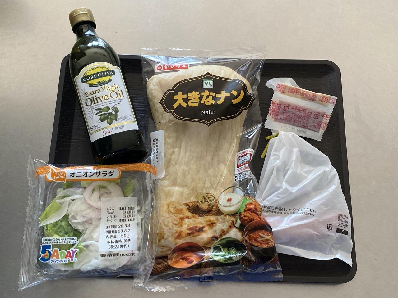 【ローソン100】「大きなナン(通称100円ナン)」14
