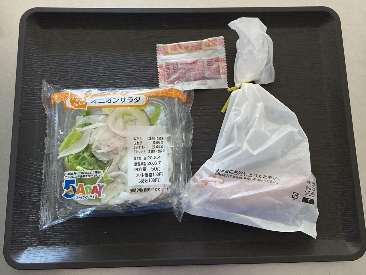 【ローソン100】「大きなナン(通称100円ナン)」15