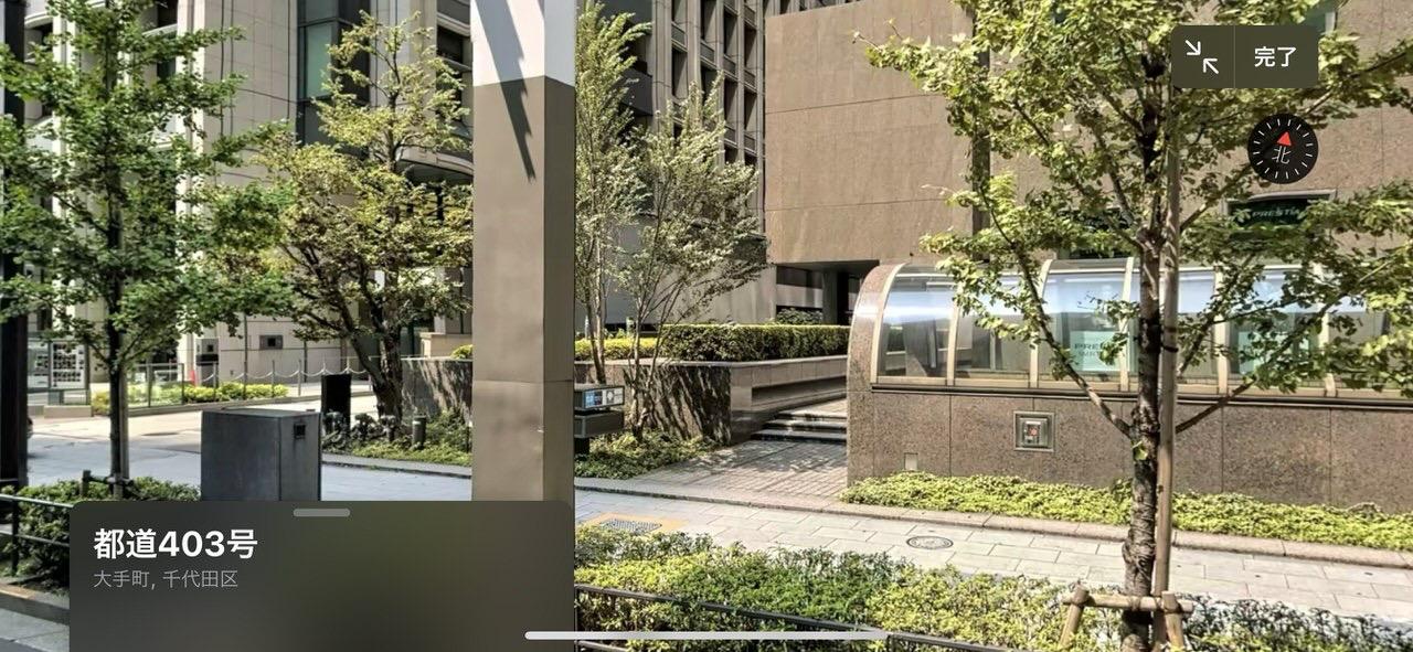Appleマップのストリートビュー機能「Look Around」日本でも利用可能に