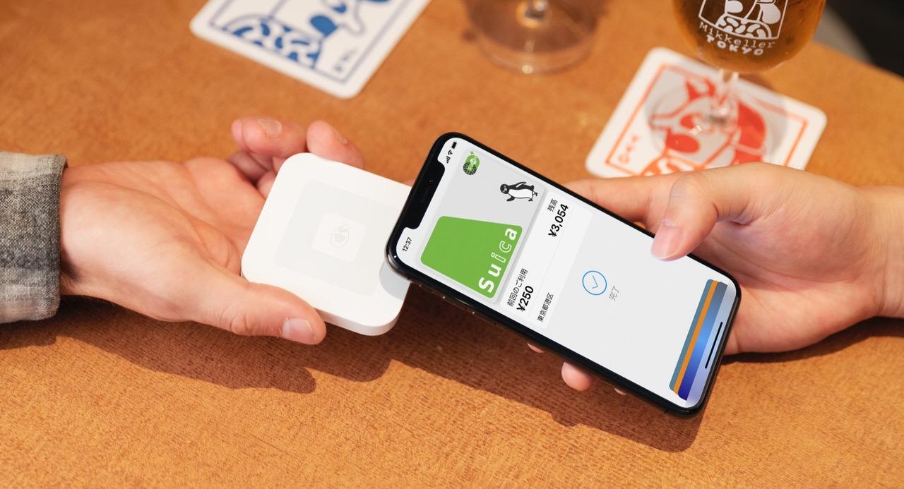 決済端末「Square Reader」Suicaなど主要電子マネーに対応