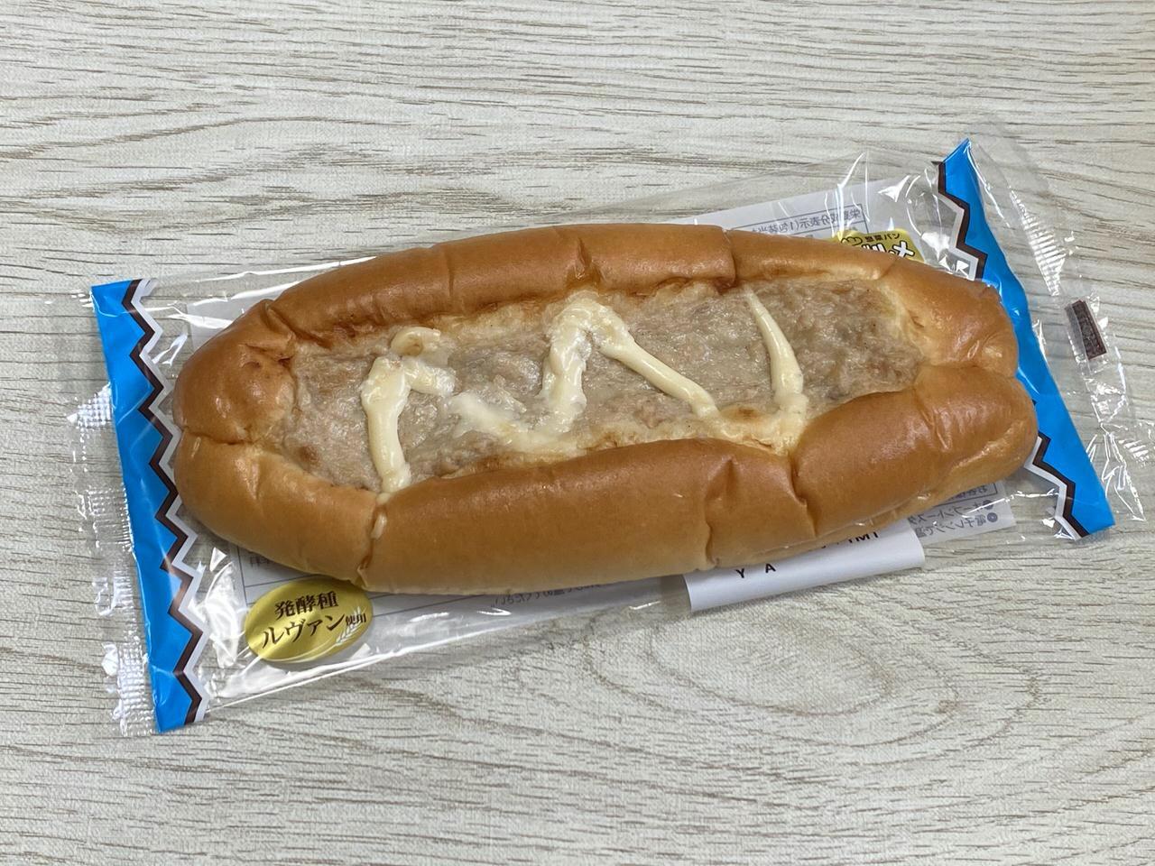 これは好き嫌いが分かれそう!?青魚ぽさがそこはかとなく漂う鯖のパン「サバマヨパン」
