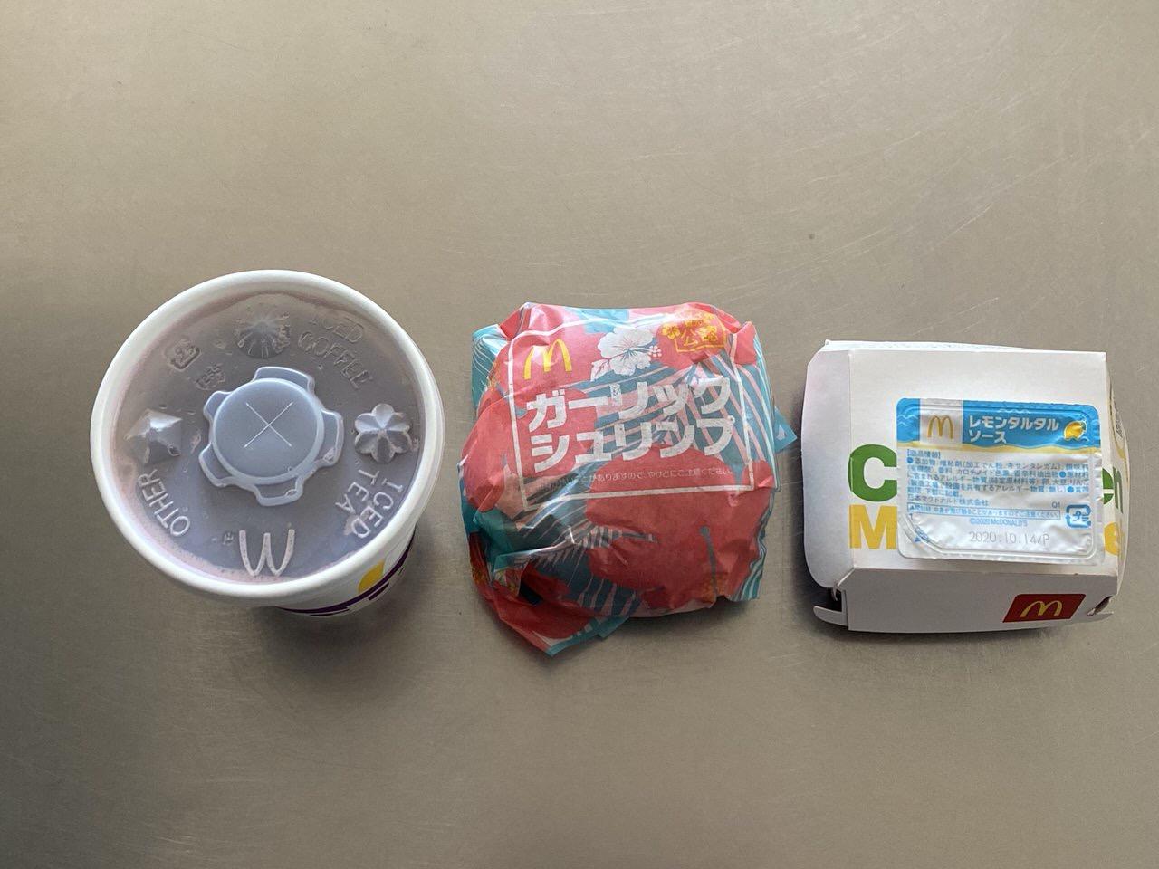 【マクドナルド】「ガーリックシュリンプ」唯一品切れしてなかったという消極的な理由で選んだけどザクザクの衣にプリプリのエビが美味い!