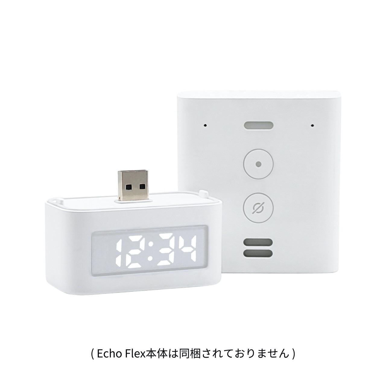 Amazon「Echo Flex」専用スマートクロックを発表 〜8月11日より1,780円で発売開始