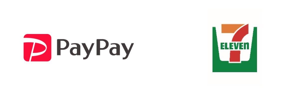 「セブンイレブンアプリ」にスマホ決済サービス「PayPay」を搭載すると発表