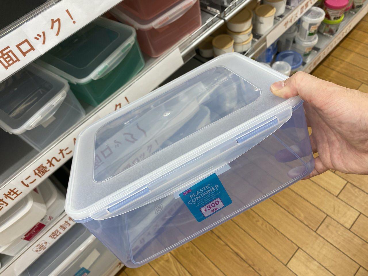 【3Dプリンター】フィラメント用の防湿庫 9
