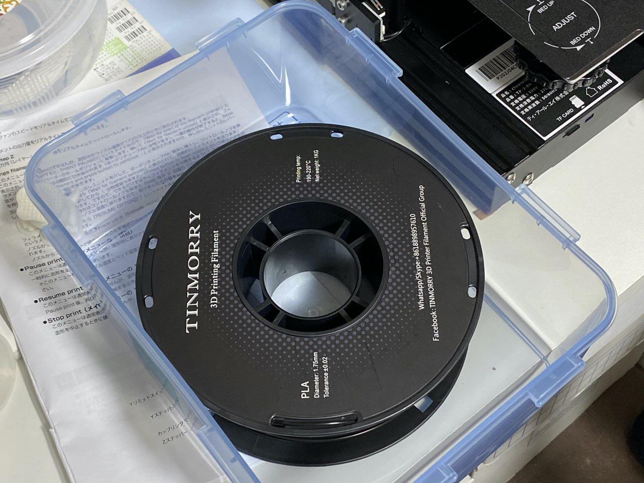 【3Dプリンター】フィラメント用の防湿庫 10