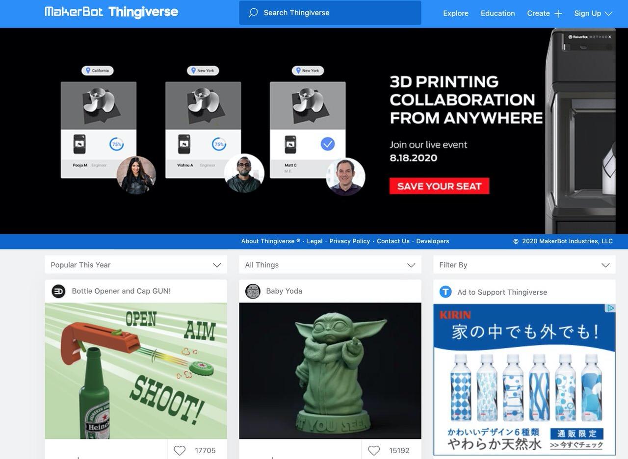 【3Dプリンター】印刷する手順 1