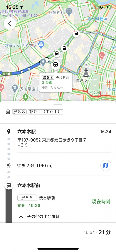 Googleマップ、都営バスの現在地情報をリアルタイムに表示可能に