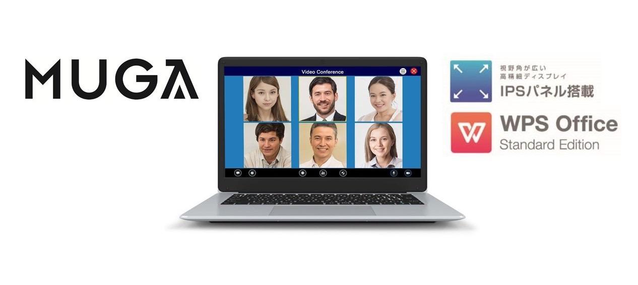 ドン・キホーテ情熱価格ブランドの新商品「MUGA(無我)ストイックPC3」大幅スペックアップして8月28日より発売開始
