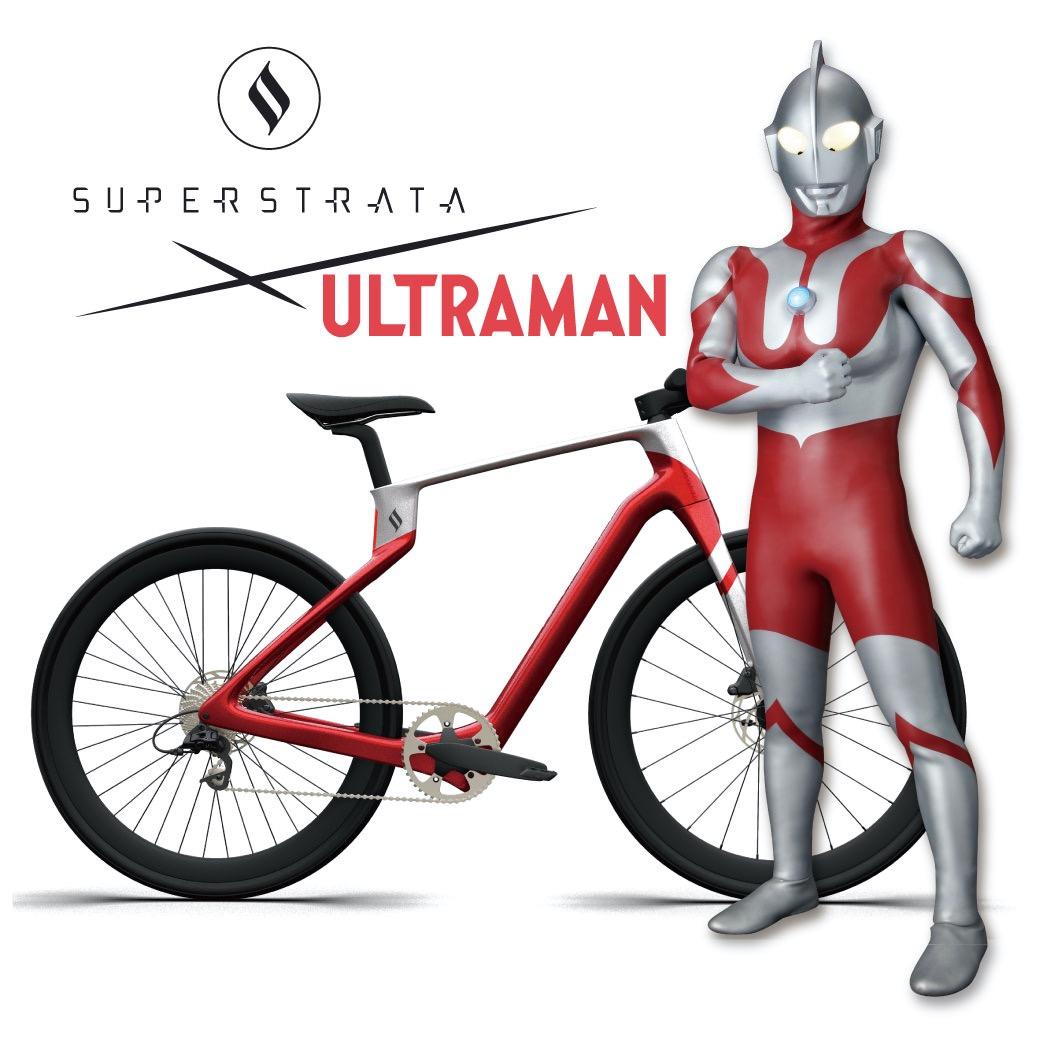 3Dプリンタで創るユニボディ・カーボンファイバー製自転車「Superstrata(スーパーストラータ)」にウルトラマンデザインが78台限定で登場